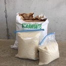 家畜用 白米 約18キロ