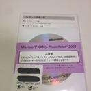 新品未開封 Microsoft office 2007  セット