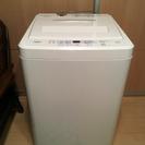 【全自動電気洗濯機】AQUA