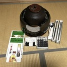 茶道用: 風炉 釜 火箸 灰かき 炭 等の一式セット