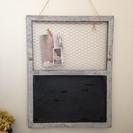 ◆アンティーク風 黒板付きワイヤーボード