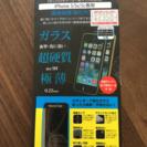 iPhone5/5s/5c専用画面保護強化ガラス