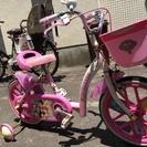 16インチ プリンセスシャイニー自転車