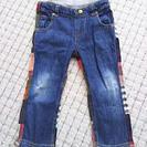 男の子用90㎝ ズボン