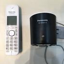 Panasonic コードレス電話機 VE-GDS01DL