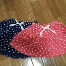【引取限定】90、95cmスカート2枚セット姉妹コーデに!