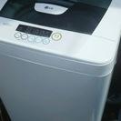 LG洗濯機5000円