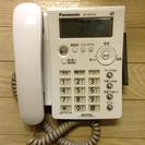 パナソニック電話機 VE-GP31-W