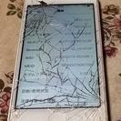 au iPhone5 ME042J/A 画面割れ 〇判定