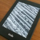 Kindle Paper black