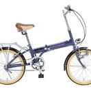 【10,000円】折り畳み自転車