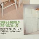 ※再値下げ※【雑誌掲載】IKEAクローゼット