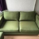 IKEA購入 KARLSTAD2人掛けソファ&オットマン 緑