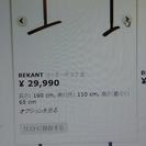 IKEAのデスク 31日の午後に取りに来られる方、差し上げます。