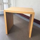 MUJI 無印 コの字 木製棚 タモ材 2サイズ
