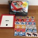 【商談中】BRIO かわいい絵合わせ 知育玩具