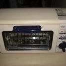 オーブントースター 清掃済み EUPA TSK-2836L 中古