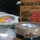 【完売】Fujimaru グリル鍋 GN-MW96 溝付プレート&深なべ