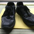 【美品】靴