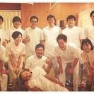 【整骨院】 京都で一番の給与設定!京都で一番の福利厚生!すこやか...