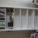 [売り切れ] IKEA HEMNES 書棚 (白)