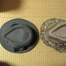 帽子 2個セット
