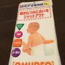 オムツ専用ゴミ袋(combi)10枚入り×4つ