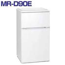 【急募】単身用冷蔵庫