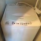 National 全自動洗濯機 2007年製