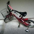 RAYCHELL 16インチ 子供用 自転車