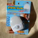 富士パックス販売 NEWセンサーライトLED (2個SET)