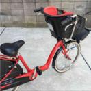 子供乗せ自転車 ブリジストン 美品