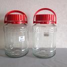 果実酒用ガラス瓶 4L