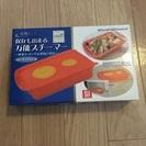 [未使用]シリコンスチーマー¥250