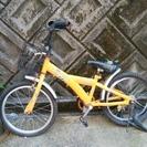 子ども用 自転車 中古