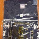 【新品・未開封】サザンオールスターズ 2015年ライブTシャツ お...