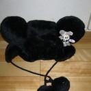 ミッキーのもこもこの帽子