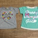 女児 半袖シャツ 110cm 2枚セット