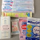 試供品のミルク+α