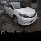 ポッキリ価格‼︎‼︎レクサス/HS/250h バージョンI