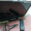 オリオン電機16型1波ハイビジョン液晶テレビ ブルーライトガード搭...
