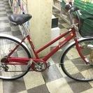[3164]中古自転車 リサイクル自転車 マルイシ シティサイクル...
