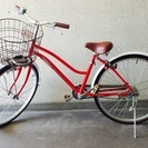(商談中)26インチ 自転車