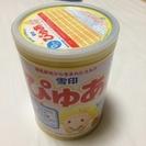 粉ミルク 大缶 ぴゅあ