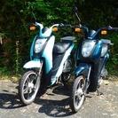 電動バイク、2台まとめて3万で(バッテリー1台分のみ)