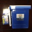 ミルトン 4L 容器 と 洗浄錠剤30錠