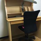 【調布市】勉強机(ライト・椅子付)譲ります【無償】