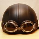 【バイク用ヘルメット!ioca-c21!57~59cm】