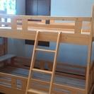 二段ベッド 分割シングル 中古 東京 練馬