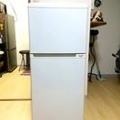 ◆◇冷蔵庫 東芝GR-A12T ホワイト ◇◆ ~一人暮らし用冷蔵...